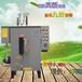 广东全自动蒸汽发生器-优质蒸煮大型蒸汽炉-宇益锅炉售后保障