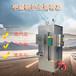 2018燃油锅炉价格新款燃油蒸汽发生器报价