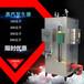 宇益第六代蒸汽锅炉新型环保养护锅炉柴油蒸汽发生器直销