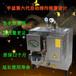 工业电锅炉宇益144KW锅炉价格新品蒸汽发生器水泥制品专用