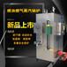 广东食品专用燃气锅炉工业宇益新款锅炉燃气蒸汽发生器热水炉