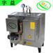 广东小型蒸汽锅炉宇益酿酒蒸煮锅炉广州蒸汽发生器厂家