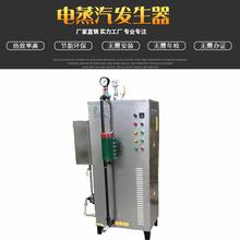 108KW电热锅炉小型电热蒸汽锅炉工业蒸汽锅炉小型锅炉