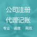 松江万达注册公司营业执照办理,万达0元注册公司提供注册地址