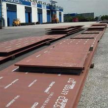 銷售進口悍達鋼板悍達500鋼板現貨可定尺切割圖片