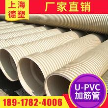 上海厂家供应UPVC加筋管排水管图片