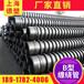 上海德塑供應HDPE增強纏繞管B型纏繞管克拉管