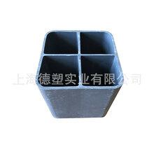 四孔塑合金管图片