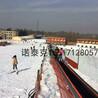 滑雪場 魔毯