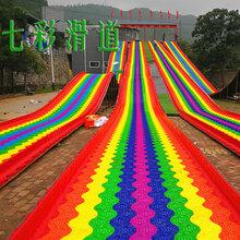 抖音网红旱雪场七彩虹滑道规划设计安装一站式服务四季好项目图片
