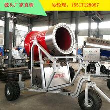山西造雪机多少钱一台户外人工造雪机雪地游乐设备