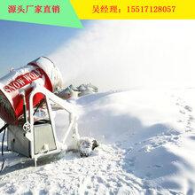 国产人工造雪机价格建设滑雪场前期制雪设备