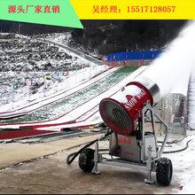 做活动河南人工造雪机厂家滑雪场嬉雪乐园造雪机步骤设备规划图片