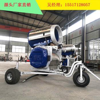 大型人工造雪机戏雪游乐设备户外国产造雪机厂家