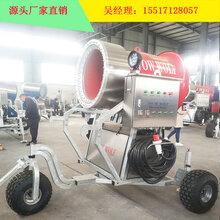 2019年購買滑雪場人工造雪機多少錢一臺國產造雪機廠家圖片