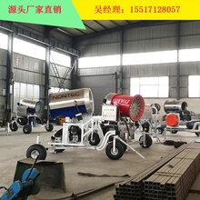 河南滑雪场造雪机厂家价格人工造雪机多少钱一台图片