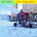 远程操控系统滑雪场造雪机小型造雪机厂家
