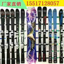 地形全能式滑雪板厂家批发单双滑雪板套装价格固定器手杖滑雪鞋