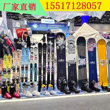 单双滑雪板套装价格固定器手杖滑雪鞋地形全能式滑雪板厂家批发