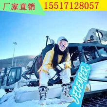 单双滑雪板种类套装固定器手杖鞋滑雪板价格