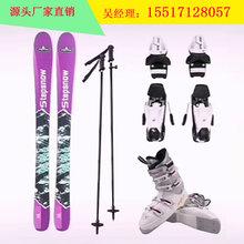 滑雪板全能单双板套装价格滑雪板厂家