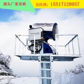射程功率雪雕造雪机参数滑雪场人工造雪机厂家