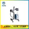 佛山光纤激光打标机YLMP-20光纤激光打标机广州光纤激光打标机