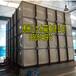 内蒙4米高槽钢外加固玻璃钢水箱多钱一吨