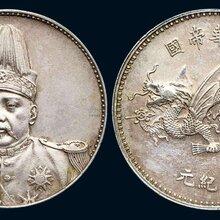 私下交易古董大清銅幣,高價收購