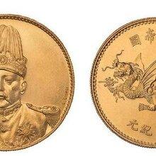 直接收購古玩高價收購,直接收購古玩私下交易古董雙旗幣