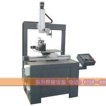 廠家直供—數控焊接機多軸聯動量身定制質優價平圖片