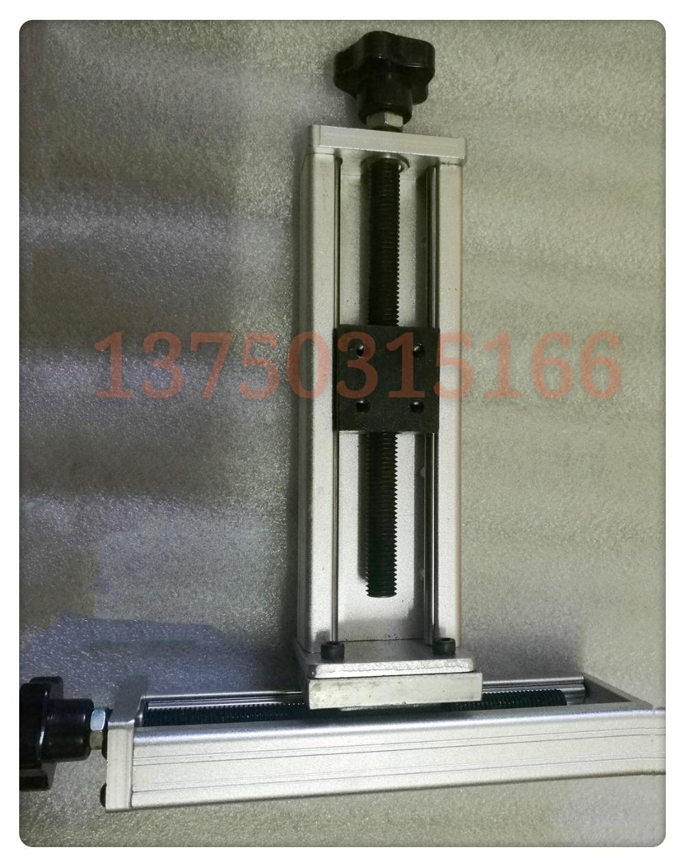 十字滑块二维微调装置手动拖板T型滑台100mm行程厂家直销