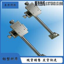 焊枪微调装置机构焊接设备调节架精密手动调节架加延长杆图片