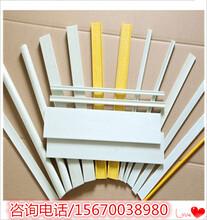 景龍玻璃鋼絕緣板/廠家直銷/常年現貨/量大從優圖片