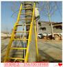 滑县景龙/电工专用绝缘梯/绝缘凳/玻璃钢型材质量可靠