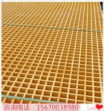 豫北景龍供應耐腐蝕玻璃鋼格柵板/環保綠化玻璃鋼格柵板/誠信商家圖片