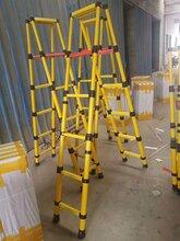 滑县景龙玻璃钢绝缘梯子/电工专用梯子/鱼竿梯图片
