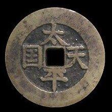 上饶附近古董古玩钱币快速交易
