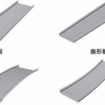 直立锁边咬合屋面系统-高立边矮立边-铝镁锰金属屋面