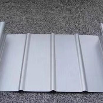 铝镁锰-铝镁锰-高立边矮立边-金属屋面围护