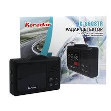 Karadar新开模2.4寸电子狗汽车雷达反侦察报警设备图片