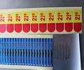 深圳定制印刷彩色不干胶贴纸标签质优价低