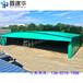 北京定做戶外遮陽棚推位拉蓬伸縮蓬大型倉儲蓬活動停車棚