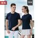 株洲團體定制T恤烔爍服飾生產廠家