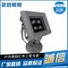 山西太原LED投光灯双重防水-灵创照明