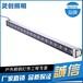 山西太原LED洗墙灯可信赖的厂家-灵创照明