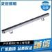 江蘇南京LED洗墻燈24W質量有保障-靈創照明