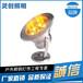 江西南昌LED水底燈灌膠才能真防水-靈創照明
