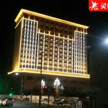 甘肃金汇酒店亮化LED洗墙灯私模开发生产生产家灵创照明LINGC