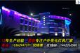 浙江寧波大榭開發區游泳館、體育館、文藝館外立面燈具廠家
